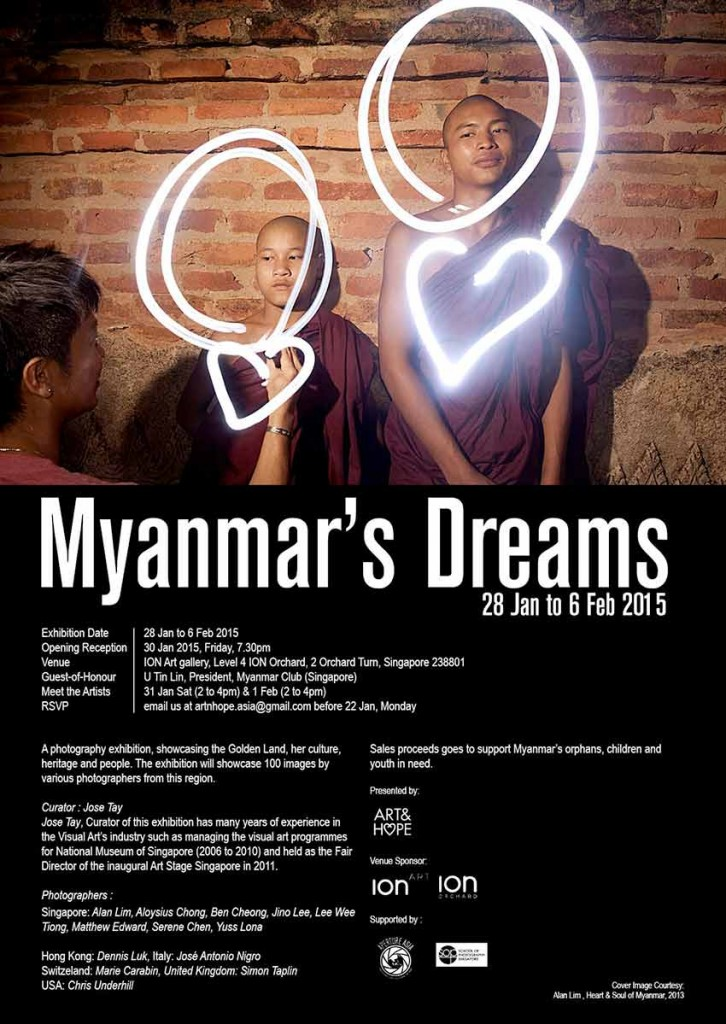 photography exhibition, Myanmar photography, charity exhibition, Alan Lim, School of Photography, photographers, ION, Myanmar's Dreams